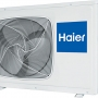 Сплит-система Haier Elegant AS12NM6HRA / 1U12BR4ERA