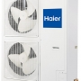 Сплит-система Haier AB60СS1ERA(S) / 1U60IS1EAB(S)