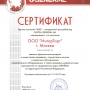 Сплит-система GENERAL ECO³ INVERTER ASHG12LLCC
