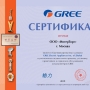 Сплит-система Gree U-Crown GWH09UB-K3DNA4F