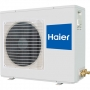 Сплит-система Haier AB18CS1ERA(S) / 1U18DS1EAA